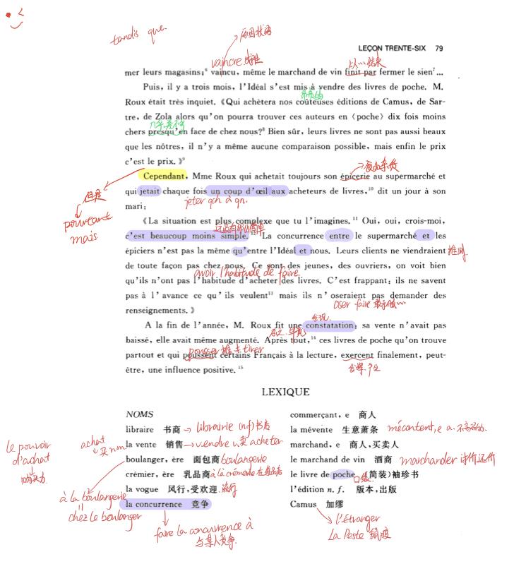 会法、英、意的学霸学长教你零基础突破法语TCF B2的秘诀