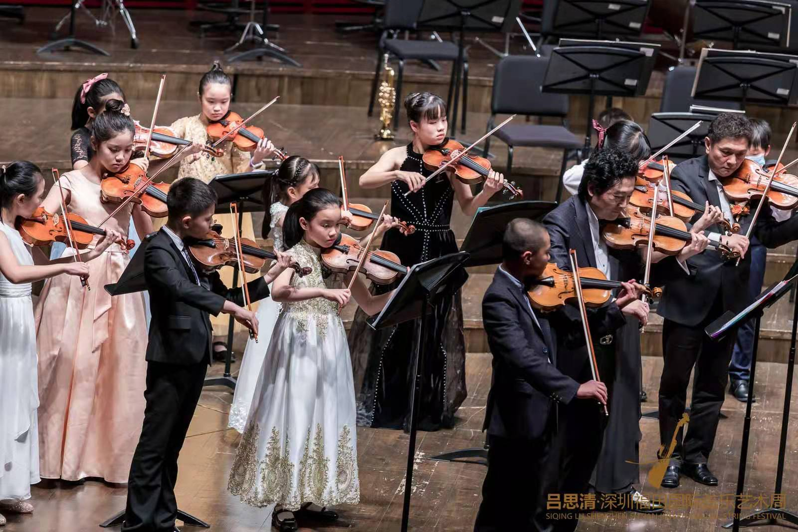 《湾区随想》全球首演!吕思清·深圳福田国际弦乐艺术周落幕