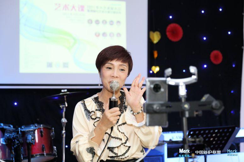 让直播成为一种艺术——2021华人艺术家大会成功举办