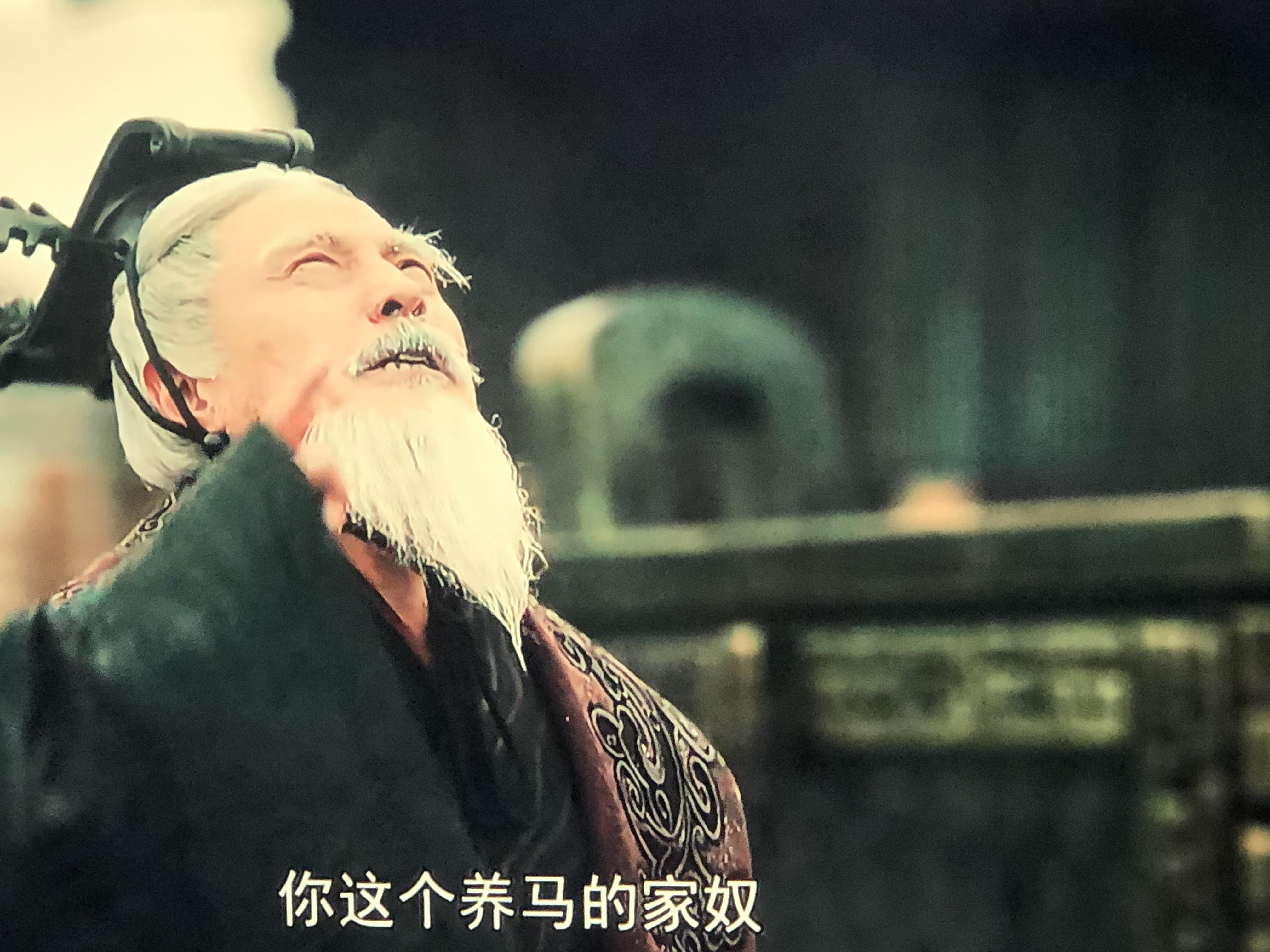 《大秦赋》:分不清周天子东周西周君遭鄙视,原来战国末年有两周