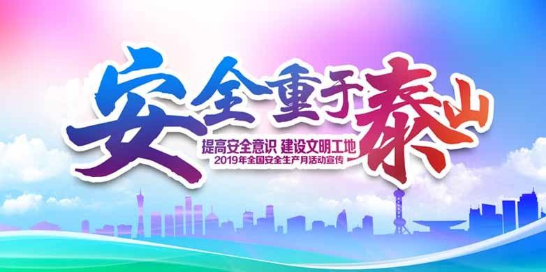 江苏滨海县正红镇持续开展春季安全生产整治行动