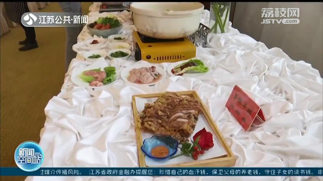 美味来了!江苏国际伏羊美食文化博览会本周日开幕