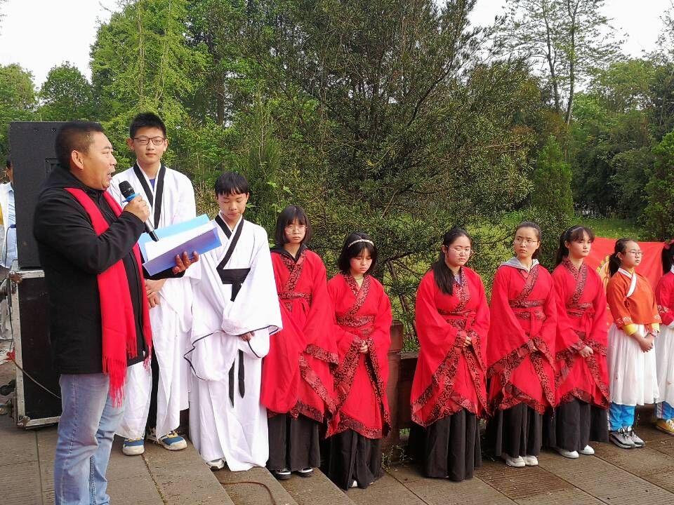 四川历史文化名人西道孔子逝世2003周年扬雄故里举行春祭大典