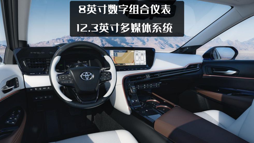 丰田技术加持,加氢3分钟能跑650公里,广汽氢能源车成搅局者