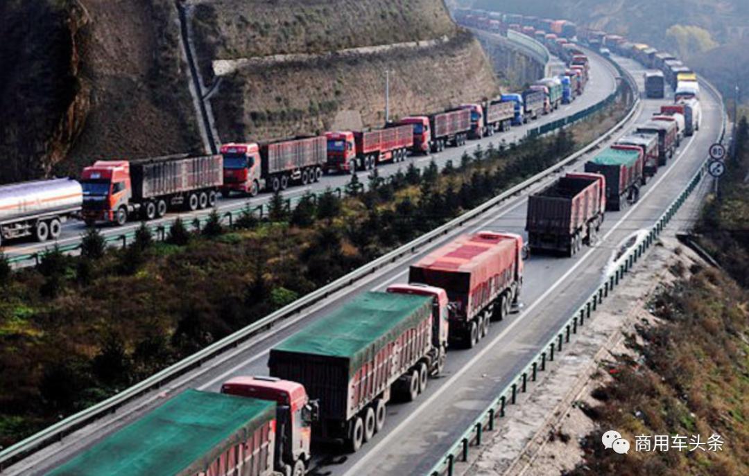 陕西煤矿山西高速禁止河北车辆进入,一汽解放重启收购依维柯谈判