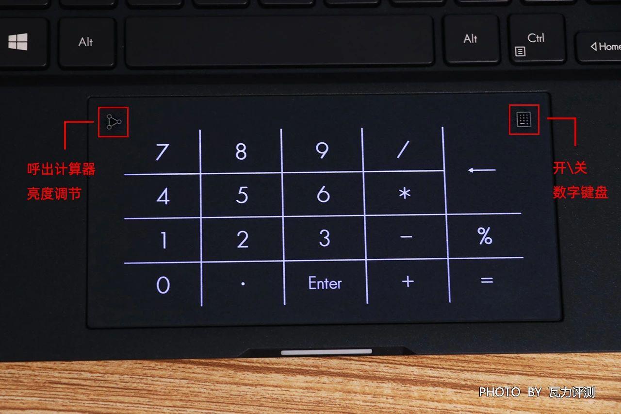 华硕灵珑II笔记本电脑评测 高端货玩的就是体验