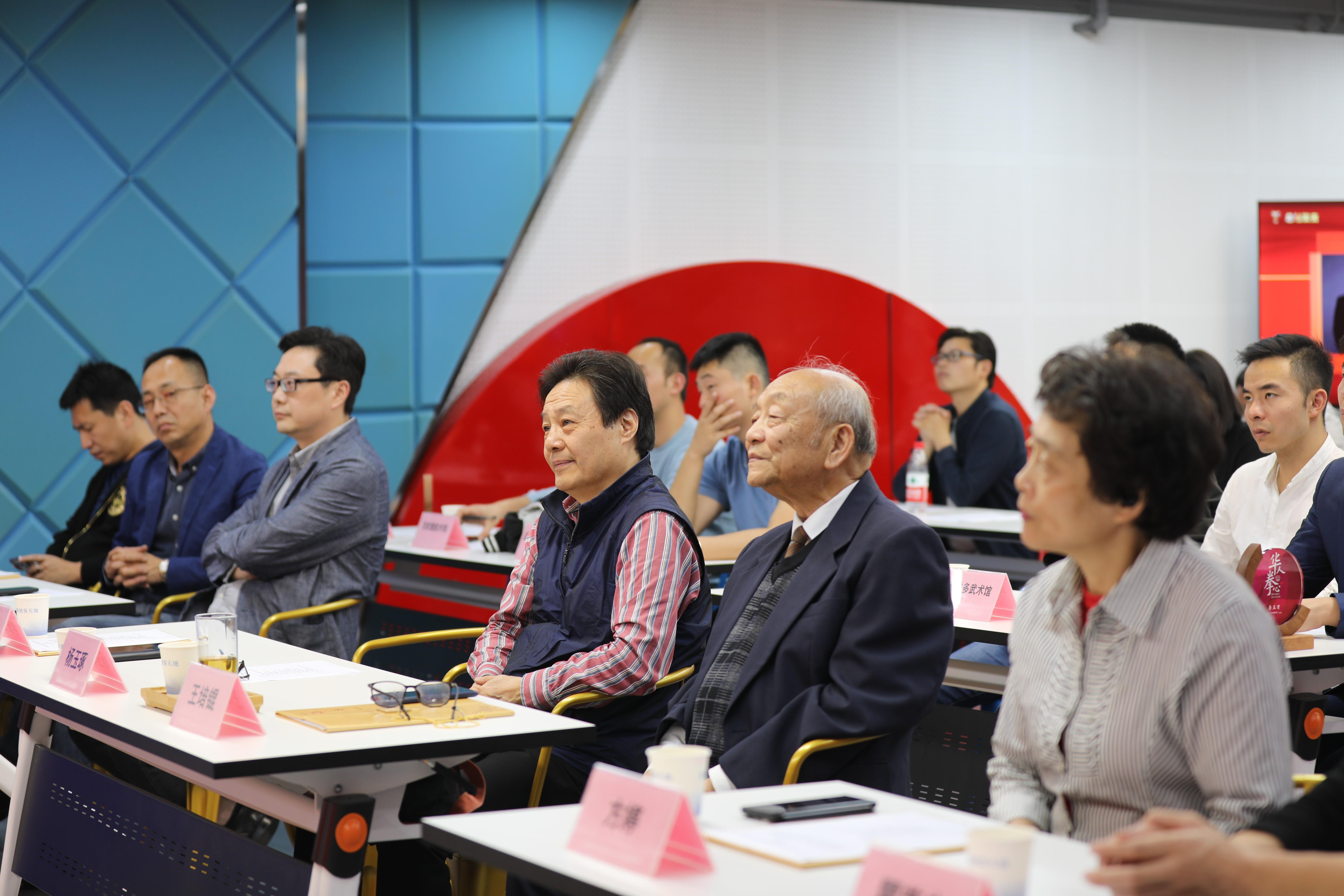 """""""华人拳心""""战略合作伙伴签约仪式暨华人拳心项目启动会圆满举行"""