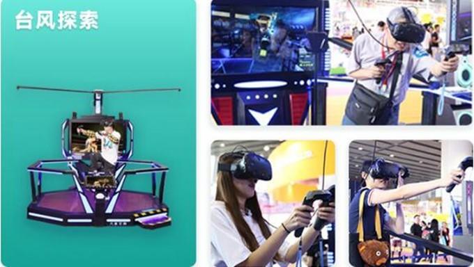 普乐蛙VR互动飓风设备VR台风解决方案VR防台风安全知识应用普及