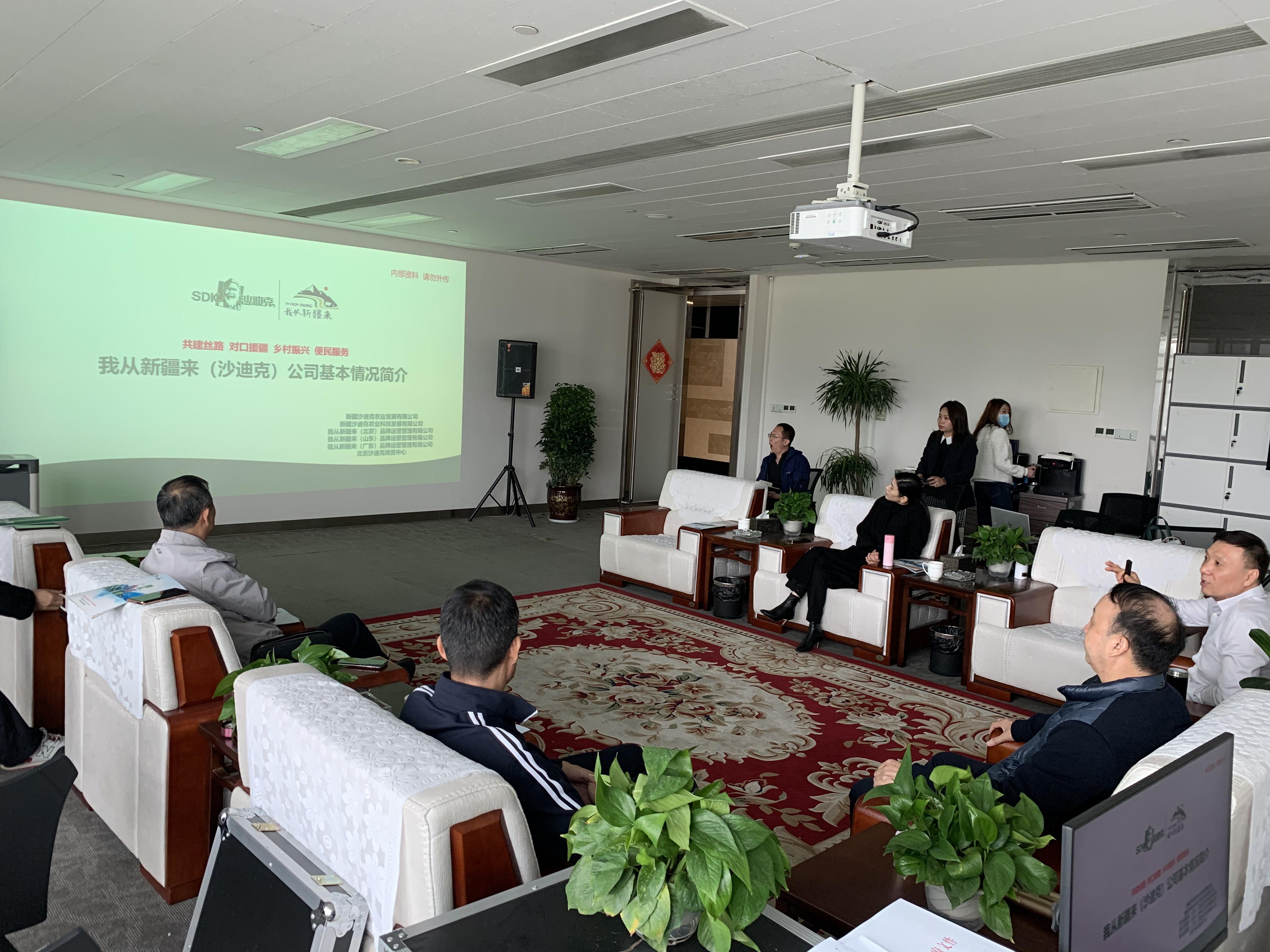 助力新疆乡村振兴 | 新疆沙迪克公司与郑州手拉手集团开启合作