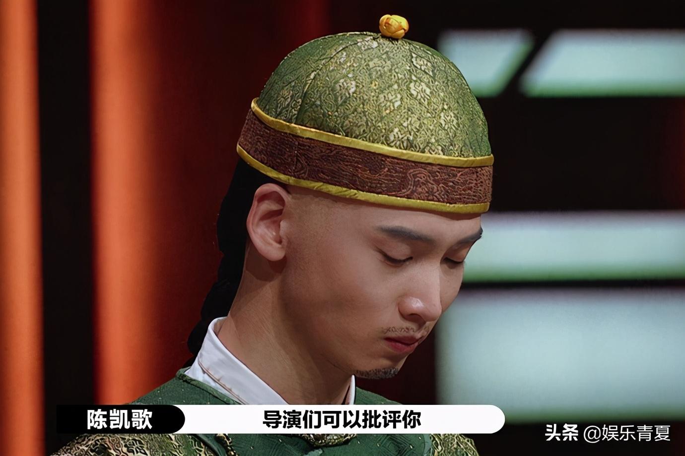 陈宥维《甄嬛传》被狂批,双唇紧闭沉默,却因陈凯歌夸赞强忍泪水