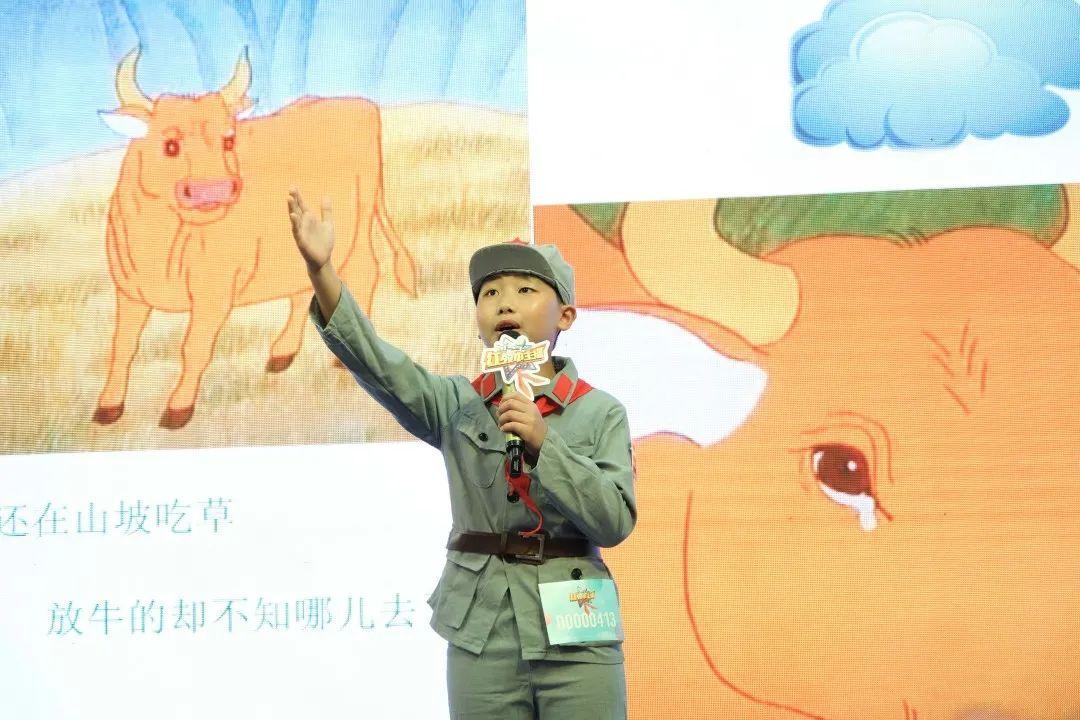 第二届南粤红领巾主播第四区域赛精彩回顾