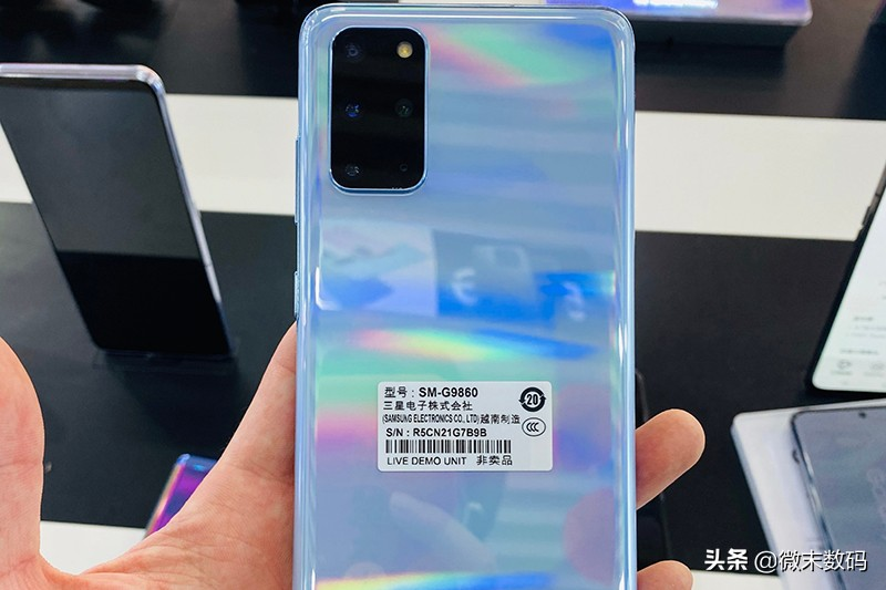 三星忽然公布,Galaxy S20 系列产品狂降1000元,你们怎么看?