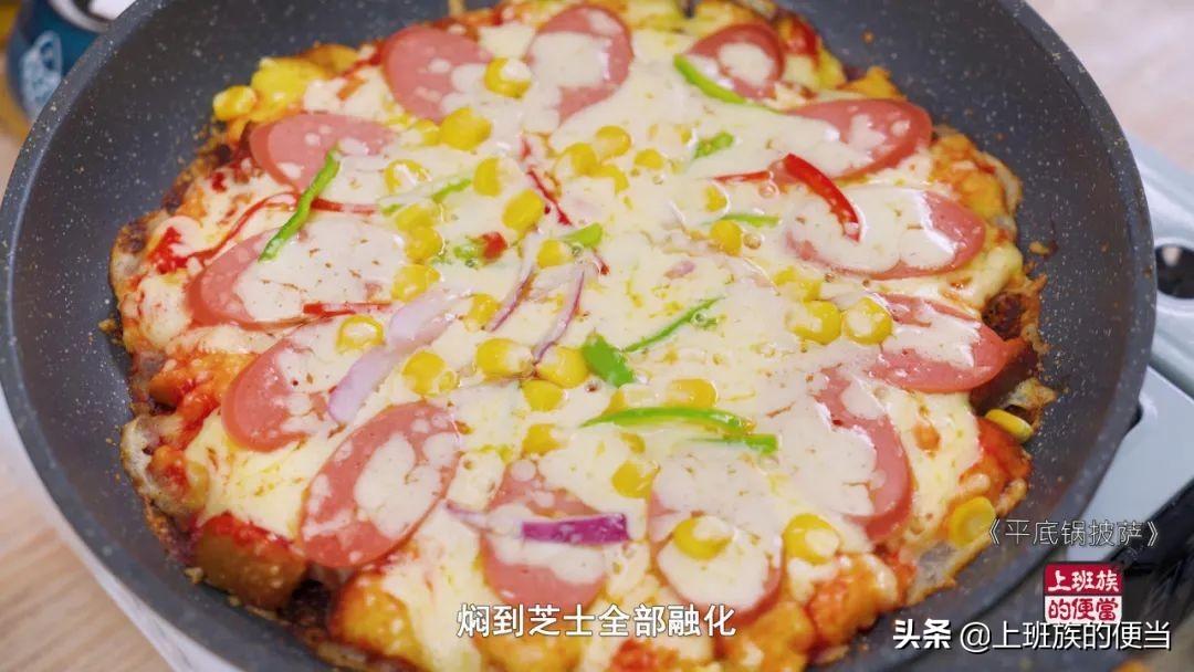 2片吐司1根火腿,做超简易披萨,比店里的还香