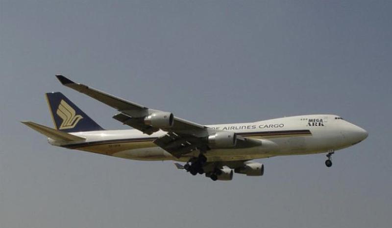 新货机在布鲁塞尔降落后,发现机身孔直径高达50厘米