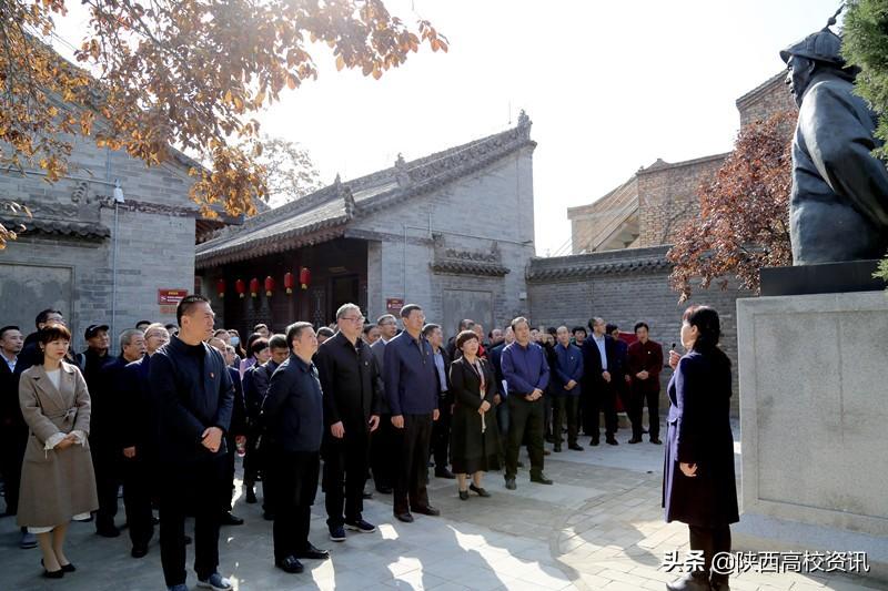 陕西财经职业技术学院组织科级以上干部赴蒲城开展实践教育