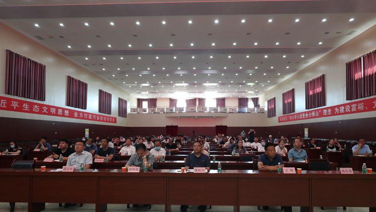 渭南市省级文明单位创建培训会在秦晋集团召开