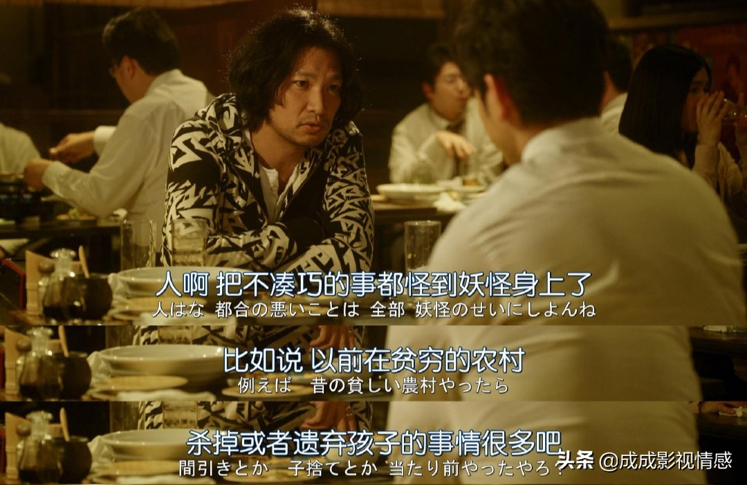 中岛哲也最新恐怖片《来了》,以鬼怪之名,讲述人性的阴暗面!