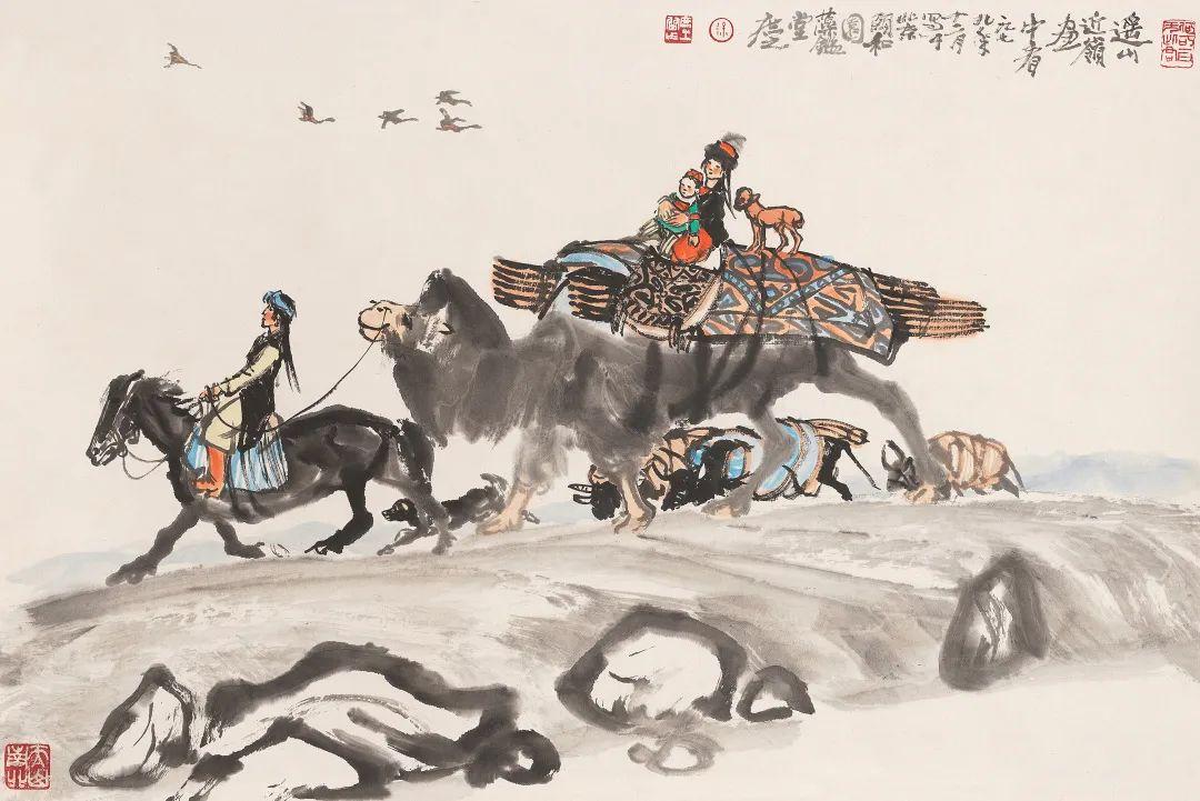 网络文物拍卖会(第二届)——集锦·近现代绘画专场(二)