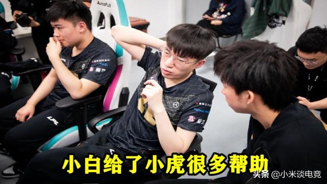 RNG夏季賽6人陣容確定,小龍堡留隊2選手離隊,小虎發聲送別隊友