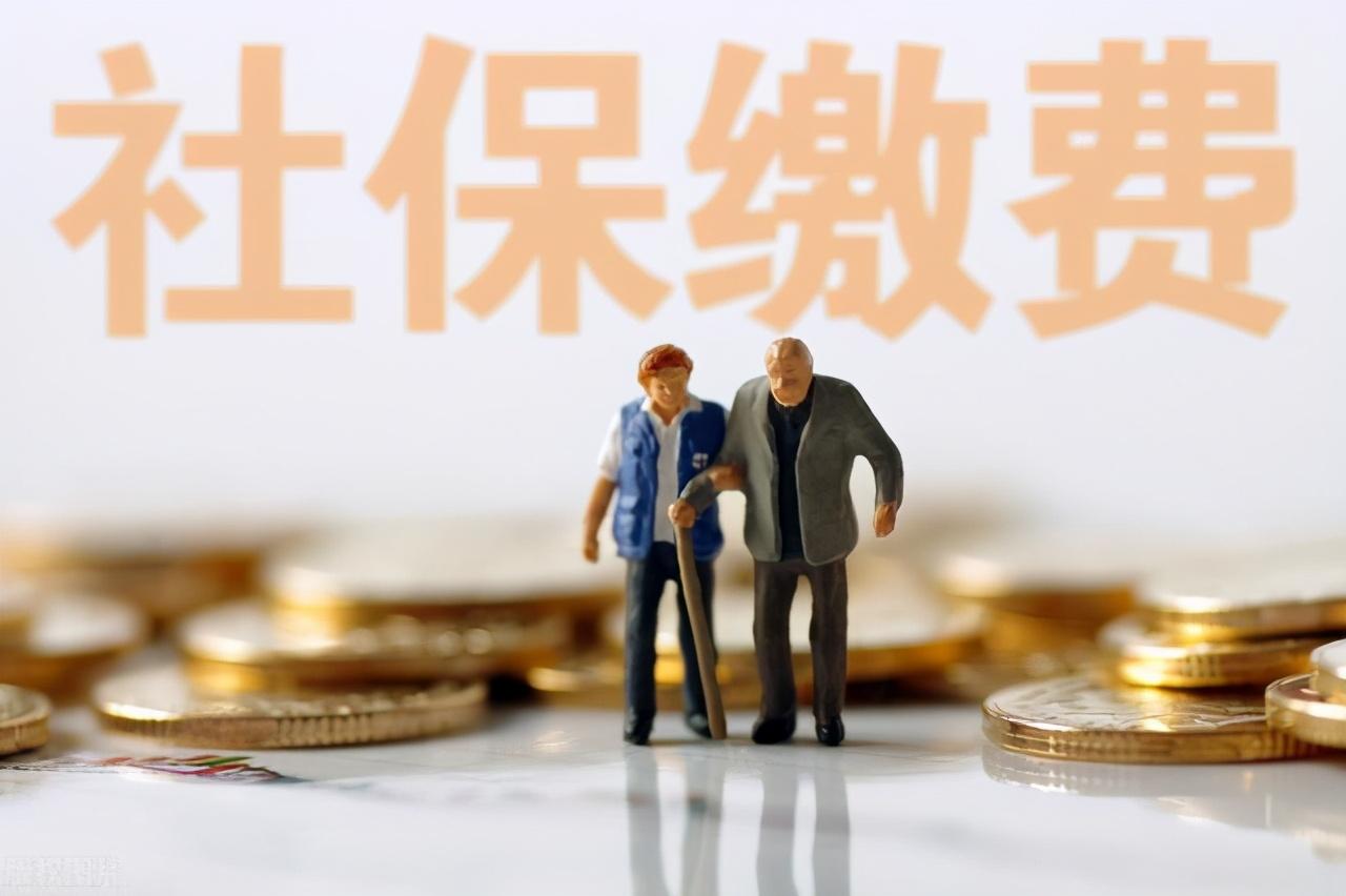 养老保险这么多种,还在傻傻分不清?哪种领取的养老金最高? 第1张