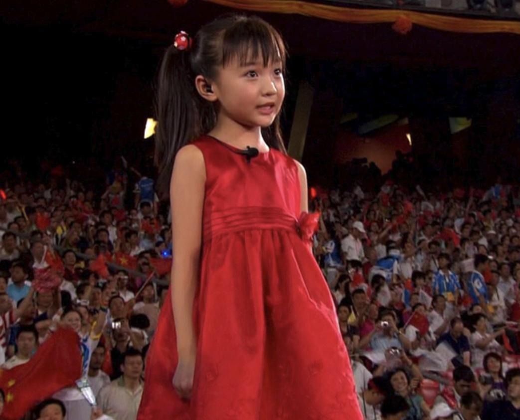 08年奥运假唱风波,9岁的林妙可才是受害者?张艺谋表示很自责