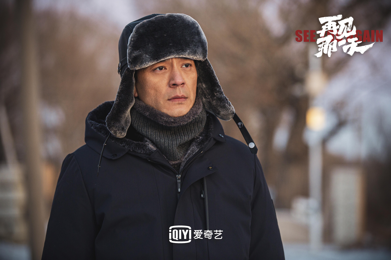 迷雾剧场先导片《再见那一天》定档 李光洁蒋欣胡军致敬人民警察