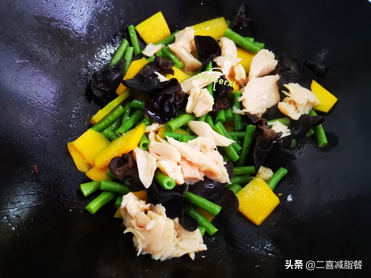 今天分享男生的减脂餐 减肥菜谱做法 第9张