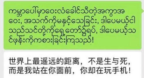 微信翻译惹争议,诸多国旗表情译文太荒唐,腾讯紧急修复