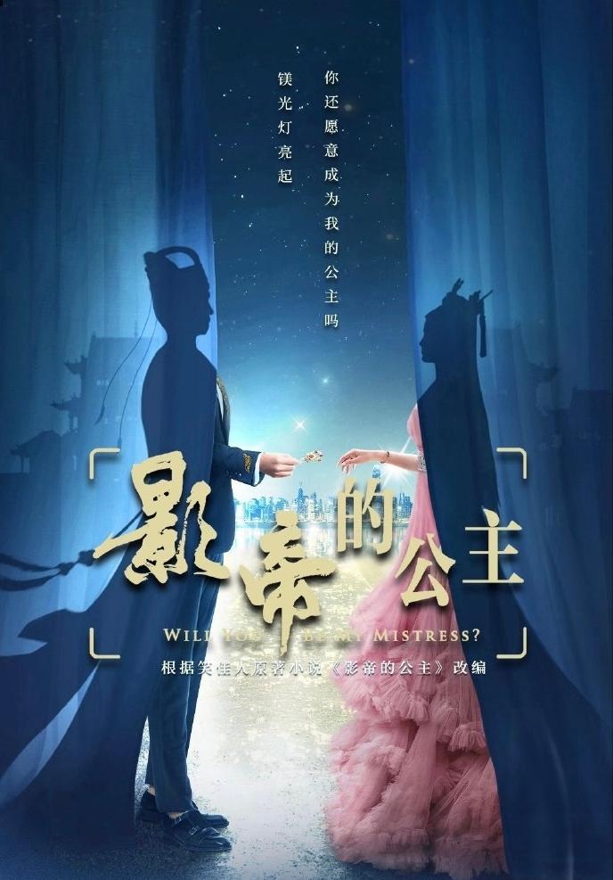 吃瓜爆料:杨洋,王宝强,刘昊然,赵露思,徐正溪,周洁琼