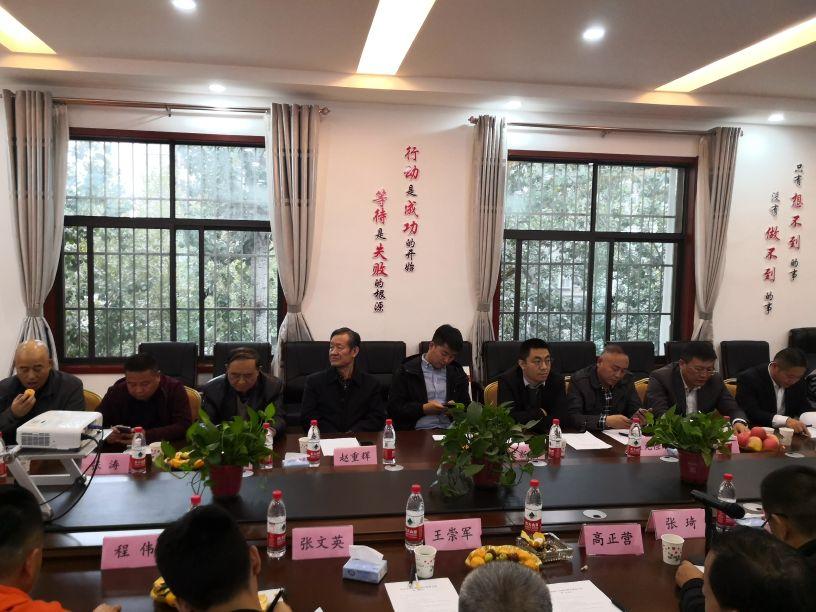 陕西省山东临沂商会筹备第二次会议在西安正义国际雷火电竞官网城举行