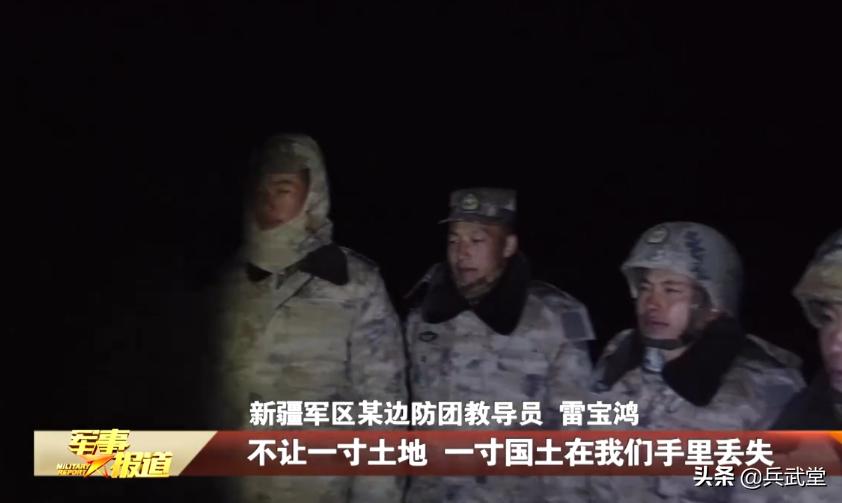 国内海拔最高哨所5418米,帐篷外零下20度,战士让大家放心