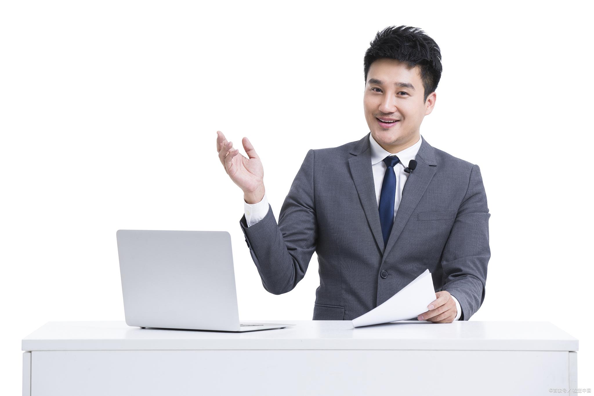 软文发布平台的选择技巧