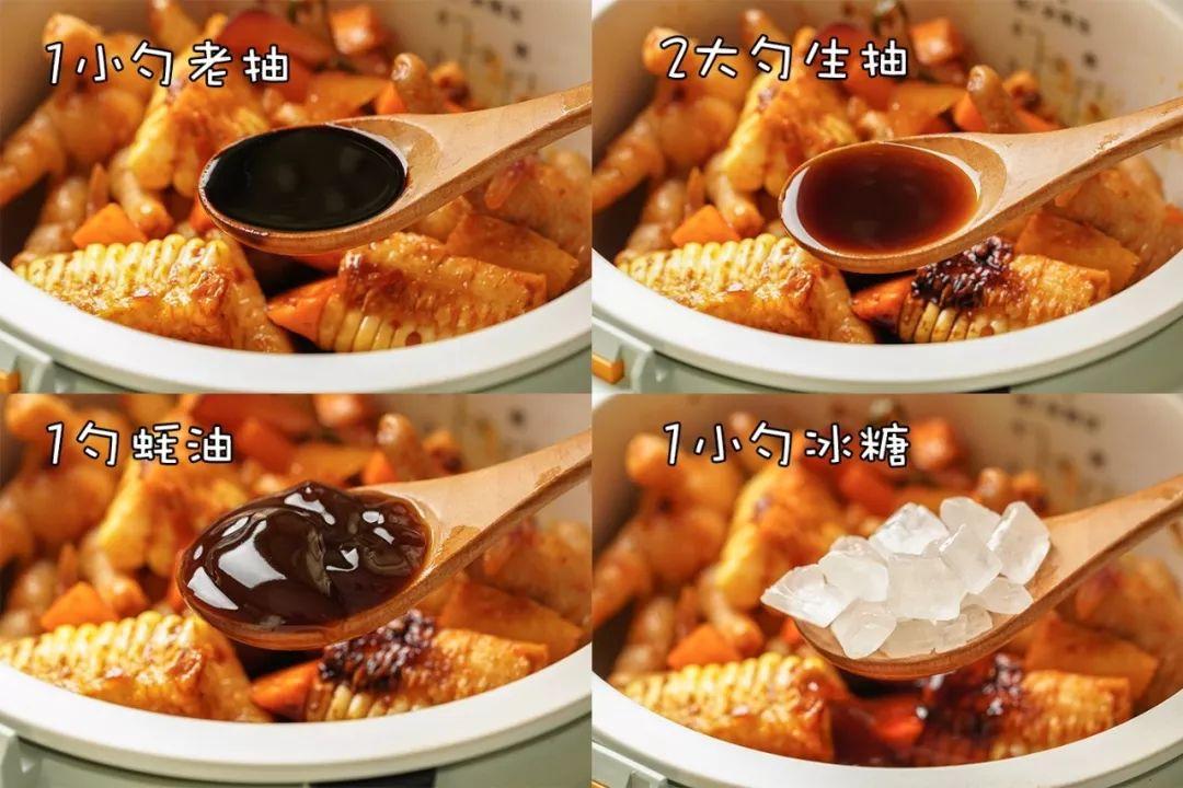 你的懒人电饭煲食谱:电饭锅凤爪煲