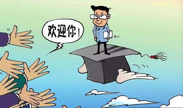 入户广州有什么好处?满足什么条件才能广州入户呢?