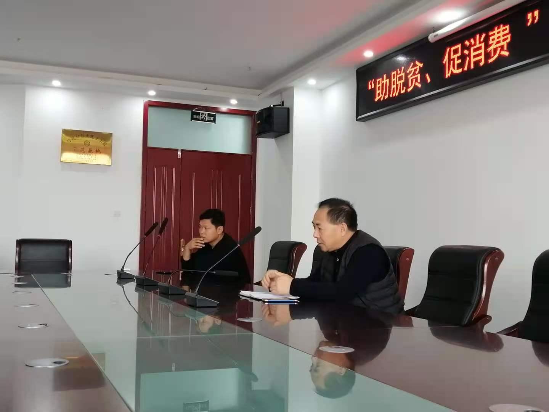 """""""助脱贫、促消费""""郸城县特优农产品征集会"""