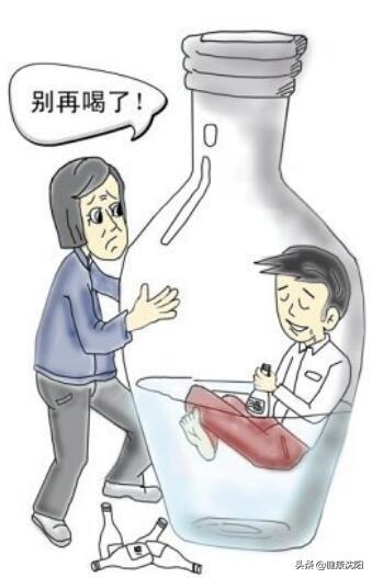 健康知识普及行动系列科普知识讲座之中医中药篇(五)