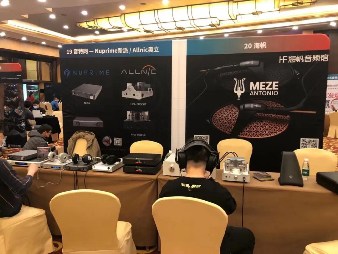 2021上海耳机展,音特网回顾报道