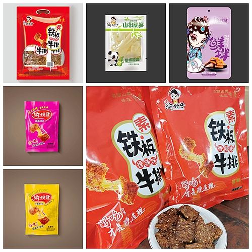 """重庆家佳康农产品有限公司荣获""""爱心企业""""荣誉称号"""