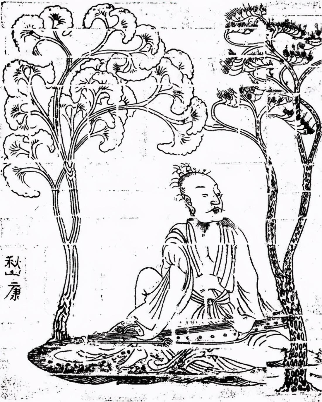古代文学作品赏读:嵇康《与山巨源绝交书》