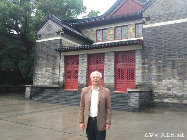 共工网诗人:满江红・强国梦