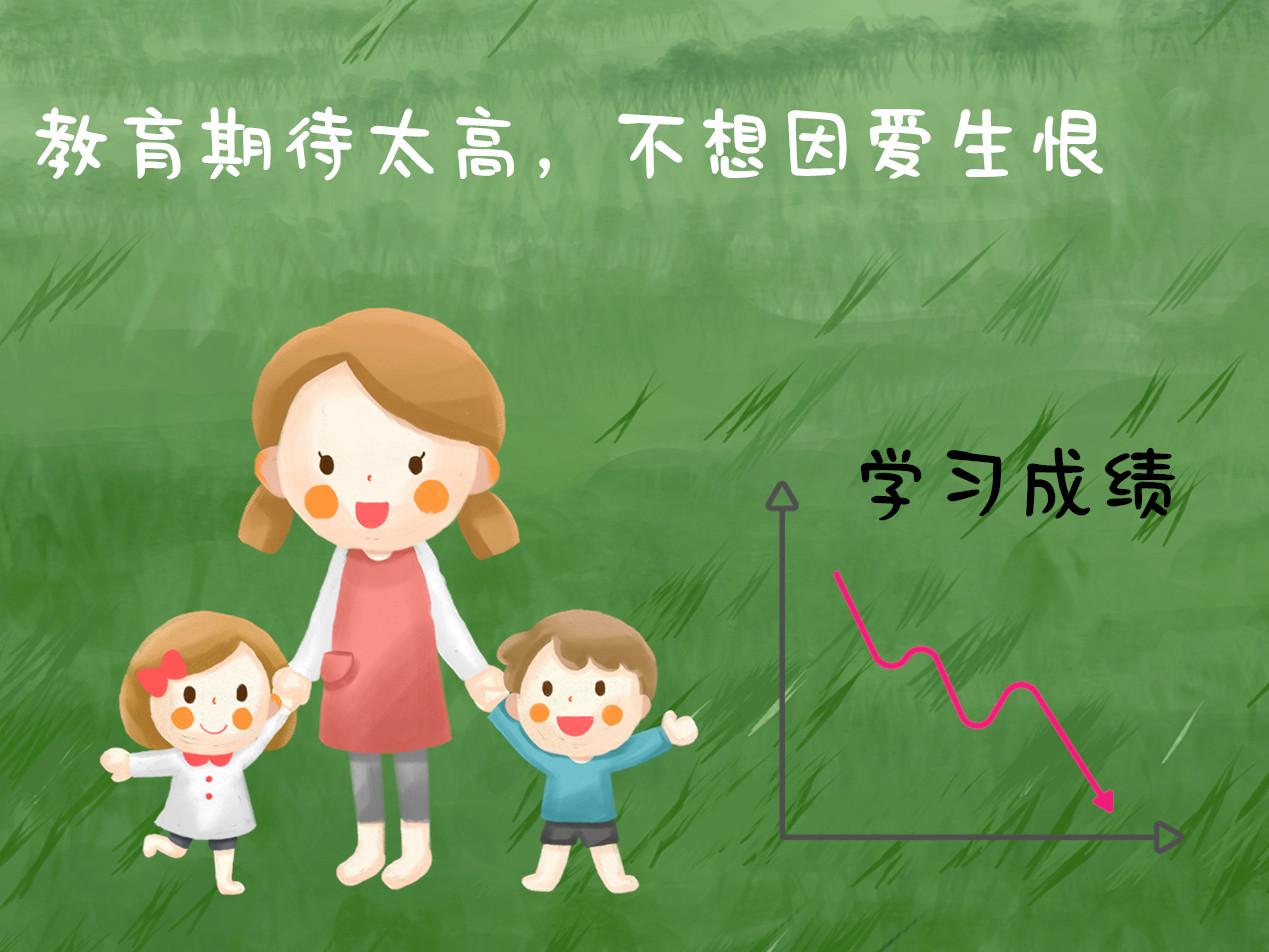 二胎开放了,丁克家庭却增多了,60万家庭选择丁克的原因值得深思