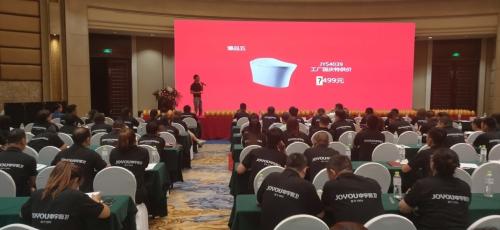 中宇厨卫2020新零售培训暨全国巡回活动冀鲁站盛大开启