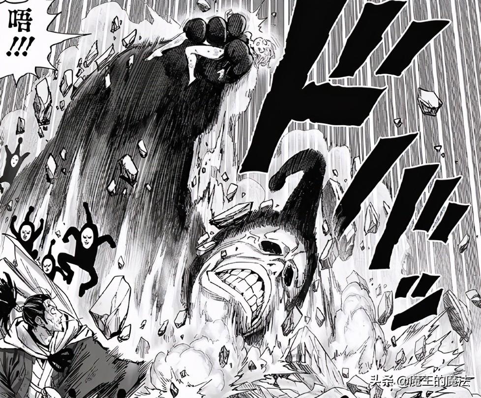 一拳超人191話:丑陋大總統展現超強戰力,餓狼與邦古對決