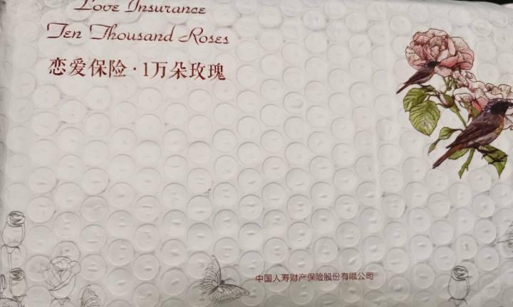 中國人壽戀愛保險怎么買(戀愛保險怎么買2021)