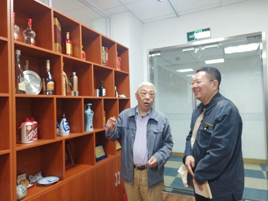 北京大学神州酒典陈坡主任和中国酒流通协会刘员副会长谈酒典课题