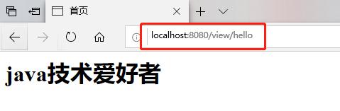 5千字的SpringMVC总结,我觉得你会需要