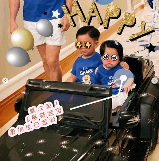 安以轩夫妇庆祝儿子满两岁,66和妹妹罕露正脸,一个像爸一个像妈