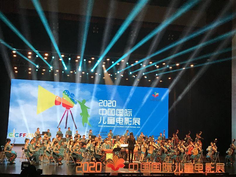 """电影《彩云深处》荣获""""2020中国国际儿童电影展""""大奖"""