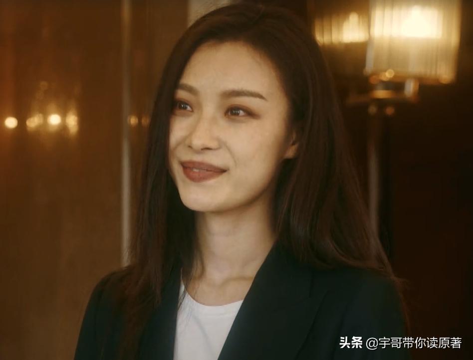 《流金岁月》大结局:朱锁锁叶谨言有缘无份,蒋南孙王永正喜结婚