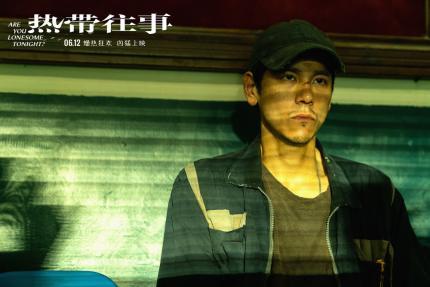 《热带往事》提档端午节,主创彭于晏和张艾嘉谈往事惹网友泪奔